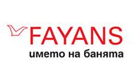 siko-fayans
