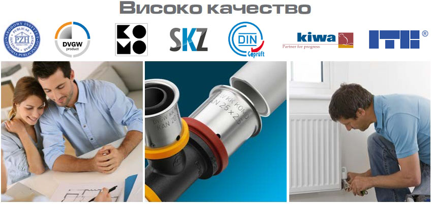 високо качество от KAN-therm-LBP