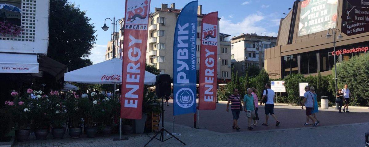 РУВИК - спонсор на ежегодното лятното мобилно студио на радио ENERGY